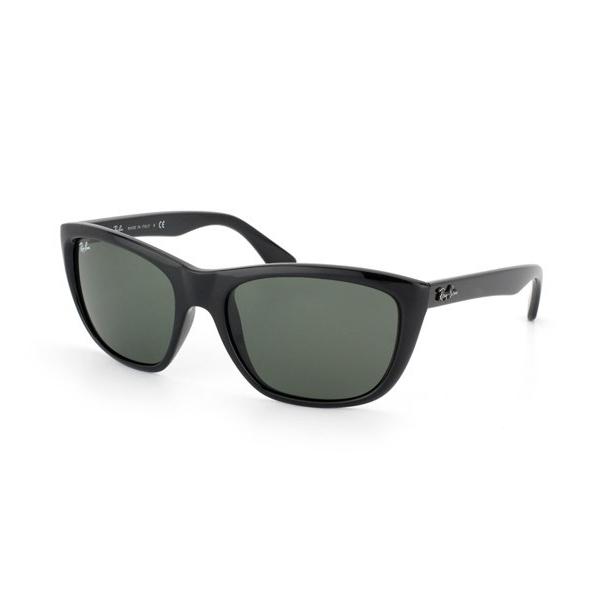 gafas ray ban valencia